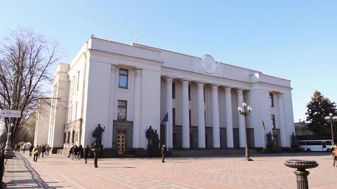 Parliament of Ukraine Footage