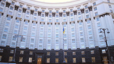 Ukraine government building Live Action