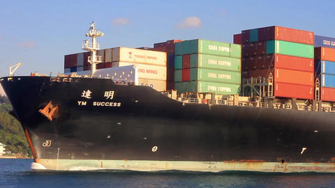 YANG MING Container Ship Footage