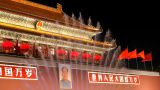 Tiananmen Fountain stock footage