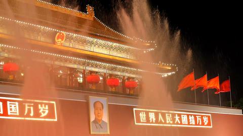 Tiananmen Fountain Footage