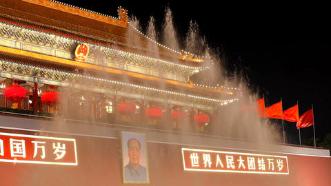 Tiananmen Fountain Stock Video Footage
