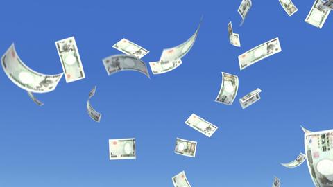 Money Yen L b Animation