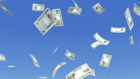 Money Yen L b Stock Video Footage