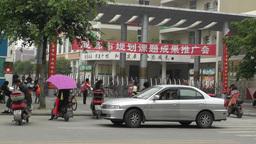 Jintang Town Chengdu Area Sichuan China 53 street  Footage