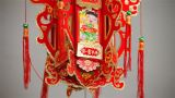 Chinese Decoration stock footage