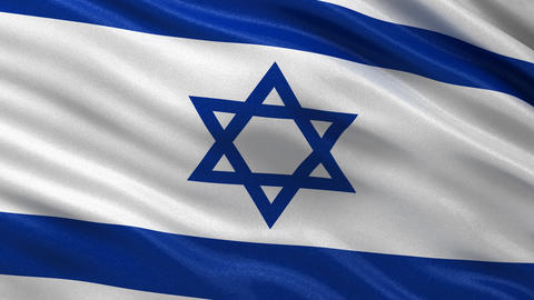 Flag of Israel seamless loop Animation