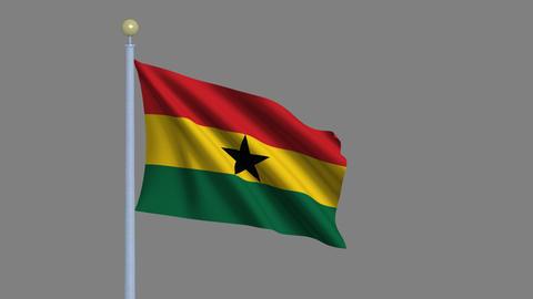 Flag of Ghana Animation