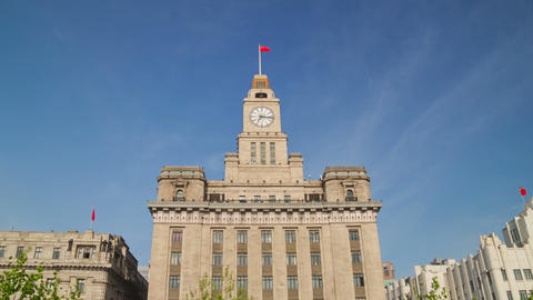 Shanghai Customs House facade hyperlapse Stock Video Footage