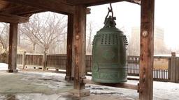 Friendship Bell Kariya Park Winter 2 Stock Video Footage
