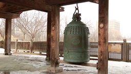 Friendship Bell Kariya Park Winter 2 stock footage
