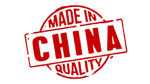 Red Rubber Stamp Made In China Animation