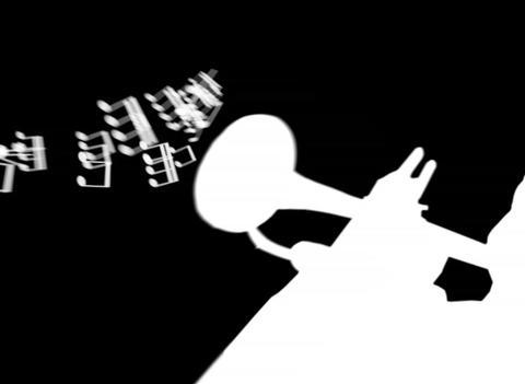 Trompetist Stock Video Footage