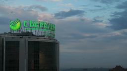 Illuminated signboard of Sberbank Footage