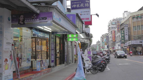 pan on shida street Stock Video Footage