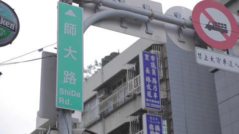 close - shida street sign tilt down to scooter tra Footage