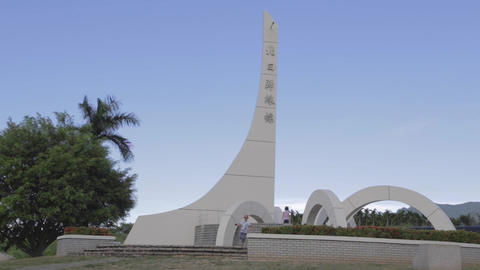 Tropic of cancer monument Mark in Rueisuei Stock Video Footage