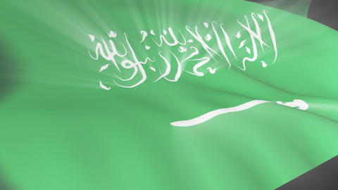 Saudi Arabian Flag Animation