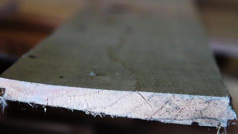 1155 Harwood Oak Board Footage