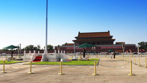 beijing 21a Stock Video Footage
