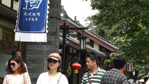 Wufeng Ancient Town Chengdu Area Sichuan China 19 Stock Video Footage