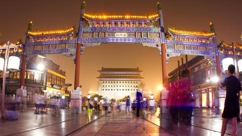 Qianmen pedestrian street at night 4k Stock Video Footage