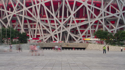 Beijing Olympic park at daytime 4k Live Action