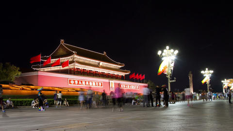 Tiananmen at night HD Stock Video Footage