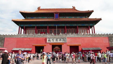 Palace Museum At Daytime. Shenwumen Gate HD stock footage