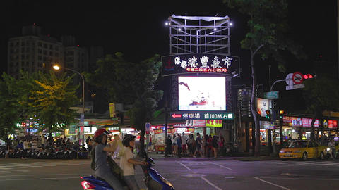 Ruifeng night market - sign kitty corner across th Footage