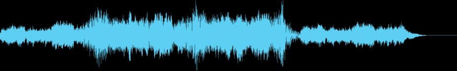 Inspiring Innovation Edit B Version Music
