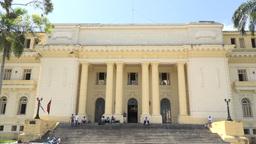 La Audiencia Or The Justice Court Of Santa Clara stock footage