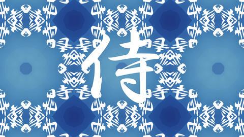 Kanji Kaleidoscopic Background Loop HD 2 CG動画