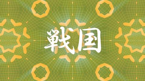 Kanji Kaleidoscopic Background Loop HD 5 CG動画