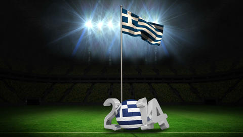 Greece national flag waving on football pitch with Animation