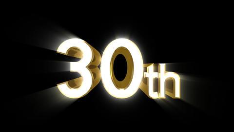 Day e 30 a HD Animation