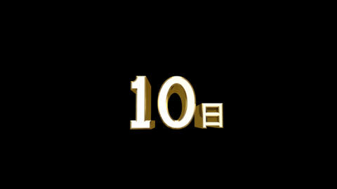 Day j 10 a HD Stock Video Footage