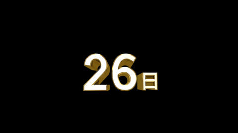 Day j 26 a HD Stock Video Footage