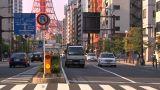 Tokyo Street 22 stock footage