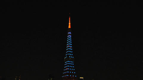 Tokyo Tower At Night 01 Stock Video Footage