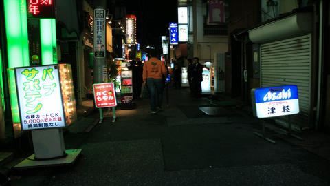 Walk Lapse through back streets of Tokyo, Japan Stock Video Footage
