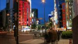 Time Lapse Of Akihabara - Tokyo's Electric City stock footage