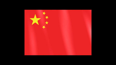 National Flags 4 CHN China Stock Video Footage