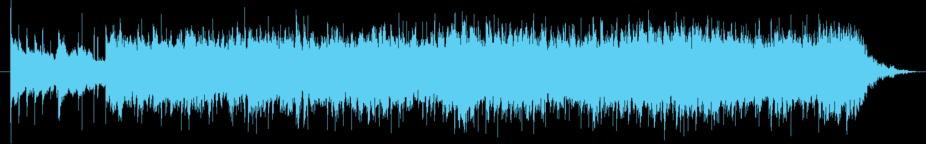 Uplift Me (60-secs version) Music