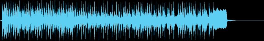 Something Stirring (30-secs Version) stock footage