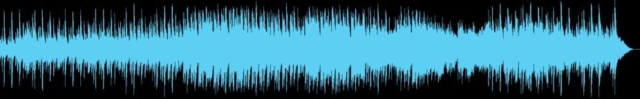 Cistern Music