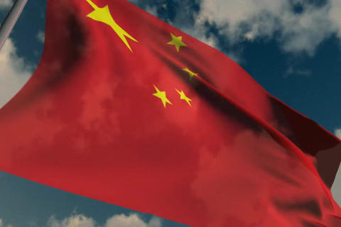 Flag of China Animation Stock Video Footage