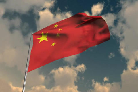 Flag of China Animation Animation