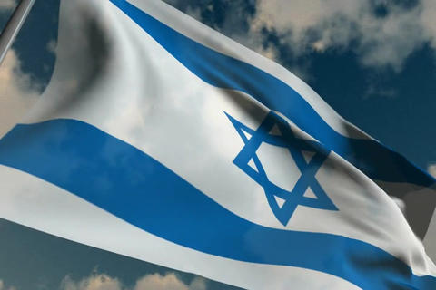 Flag of Isreal Stock Video Footage