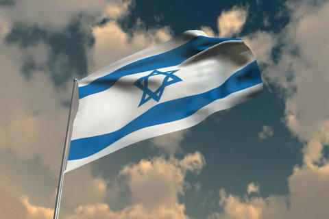 Flag of Isreal Animation